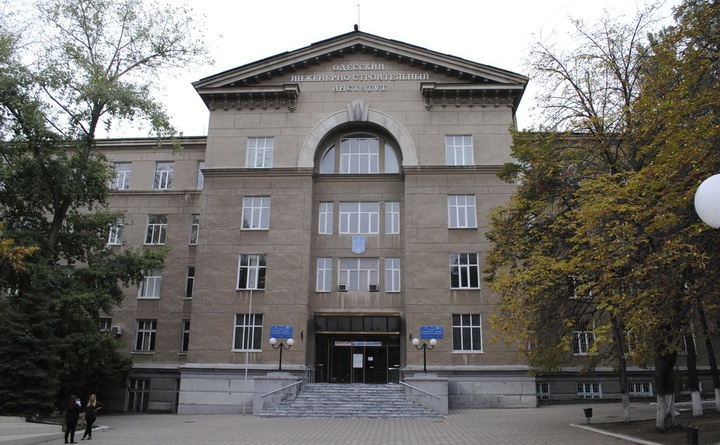 ODESSA STATE ACADEMY of CIVIL ENGINEERING and ARCHITECTURE, Odessa City